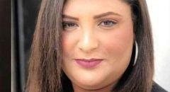 جسر الزرقاء : وفاة الشابة بلقيس جربان (26 عاما) جراء تعرضها لنوبة قلبية