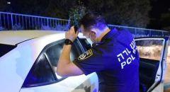 مقتل مشتبه من المغار و  اصابة مشتبه اخر واعتقاله  بتبادل اطلاق النار مع الشرطة على بنوك شمال البلاد