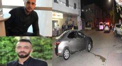 قتلا عن طريق الخطأ   اعتقال مشتبه بارتكاب جريمة مقتل الشابين محمد مصاروة وساهر حوشية
