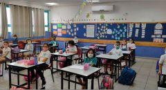 وزير التربية والتعليم: لن يتم افتتاح المدارس غدًا