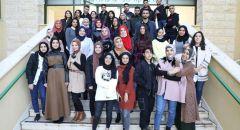"""افتتاح التسجيل للفوج الرابع من """"برنامج مسار"""" للشباب من المجتمع العربي"""