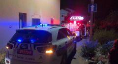 سخنين: اصابة متوسطة باطلاق نار على محل للمجوهرات