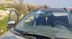 اصابة مواطنة اسرائيليلة بجراح خطيرة إثر القاء حجارة على مركبتها قرب رام الله