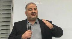 منصور عباس: أول خطوة نحو الحل هي الموافقة على الخطة الحكومية