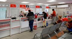عشية شهر رمضان: بشرى سارة لمستحقي مخصصات المواطنين القدامى في بنك البريد