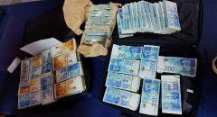 كفرقاسم: العثور على مبلغ 1.7 مليون شيكل واعتقال مشتبه بصرف شيكات وقروض غير قانونية