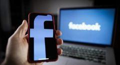 """""""فيسبوك"""" تعدل Messenger الخاص بالأطفال وتتيحه لعشرات الدول"""