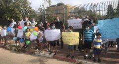 أهالي حي شنلر في الناصرة يتظاهرون رفضًا للعنف والجريمة