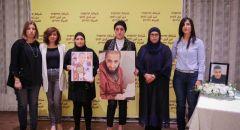 امهات ثكالى يعلن تصعيد النضال ضد الجريمة ومظاهرة قطرية في وسط تل ابيب الاسبوع القادم