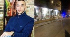 مقتل الشاب محمد رائد وتد من جت المثلث بعد تعرضه للطعن