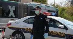 المحكمة تُلزم الشرطة نشر إجراءات عملها وخاصة تلك المتعلقة بالعلاقة مع المدنيين