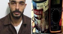 """سمح بالنشر :"""" الشاباك يعتقل مشتبهًا من شقيب السلام بعد تجنيده من قبل حماس والتخطيط للقيام بعملية تفجيرية"""""""