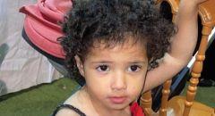 كسيفة تفجع بمصرع الطفلة رؤيا أبو عجاج (عامان) بعد نسيانها داخل السيارة