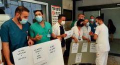 الناصرة: مستشفى العائلة المقدسة في وقفة احتجاجية غاضبة بعد الاعتداء على طبيب