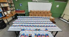 عرابة: حملة توزيع أجهزة تابلت على طلاب المدارس وطرود غذائيّة للعائلات المستورة