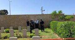 حيفا : العثور على جثة رضيع عمره ايام في مقبرة والشرطة تحقق