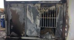 مجلس محلي كفرقرع: الاعتداء على المنشآت الرياضية والممتلكات العامة يعتبر ارهاب وجريمة