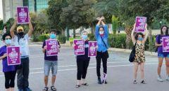 تضامنا مع الأسير ماهر الاخرس,,, العشرات يتظاهرون في البلاد
