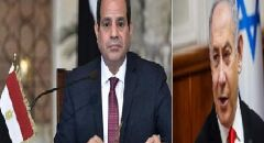 رئيس الوزراء نتنياهو يجري اتصالا هاتفيا مع الرئيس المصري