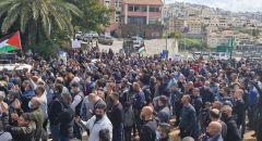 ام الفحم تنتفض رفضا للعنف والجريمة واستفحالها في المجتمع العربي