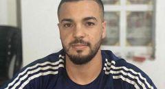 عائلة المرحوم أحمد حجازي من طمرة:'نرفض استقبال ممثلي الشرطة'