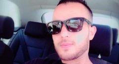 تصريح مدع عام بحق ثلاثة مشتبهين بقتل الشاب بهاء بدران في بيت حنينا