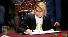 بوليفيا.. الرئيسة المؤقتة تعلن انسحابها من السباق الانتخابي