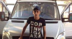 تركيا تفرج سراح الشاب سليم أبو عنزة من تل السبع بعد ان حكم عليه بالسجن 9 سنوات