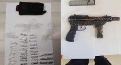 اعتقال 3 مشتبهين من جسر الزرقاء بحيازة سلاح ومخدرات