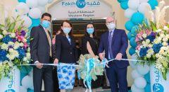 افتتاح أول مركز متخصص للإخصاب في المنطقة الغربية