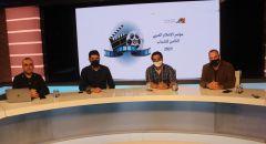 إنعقاد مؤتمر الإعلام العربي الثّامن للشباب في المدارس الثانوية العربية عبر منظومة الزوم
