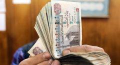 البنك المركزي المصري: صافي الأصول المحلية للبنوك ارتفع في أكتوبر الماضي إلى 755.4 مليار جنيه