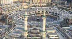 السعودية : توضيحبشأن قرار تعليق الصلاة في المساجد