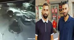 توثيق بالفيديو جريمة قتل الشقيقين شافع وصلاح ابو حسين من باقة الغربية