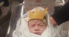 الطفل حسن نادر غريفات اول مولود للعام 2021 بالمستشفى الفرنسي