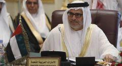 قرقاش يبحث مع مستشار ورئيس الأمن القومي الإسرائيلي التعاون بين أبو ظبي وتل أبيب