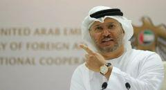 الإمارات تتضامن مع فرنسا ضد تركيا