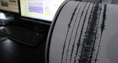 زلزال بقوة 6.7 درجة قرب الساحل الشمالي لتشيلي