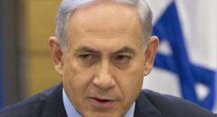 نتنياهو : يجب اجراء مسيرة الأعلام وعدم الرضوخ لتهديدات حماس