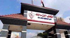 في ليلة سقوط الزمالك.. مصطفى محمد يهز الشباك في مباراته الأولى مع غلطة سراي