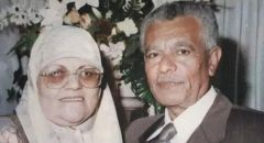 عكا :وفاة محمد عكر بعد  72 ساعة من وفاة زوجتهِ
