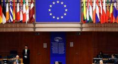 الاتحاد الأوروبي  يضيف بنما والبهاما وموريشيوس و9 دول أخرى في  القائمة السوداء