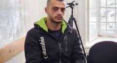 الشرطة تعتقل  12 مشتبها من المتدينين اليهود بمحاولة الاعتداء على السائق المقدسي