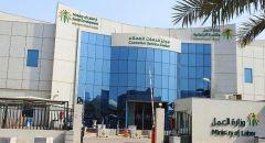 """السعودية :  5 آلاف مأذون لعقد """"الزواج الإلكتروني"""""""