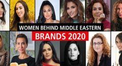 """""""فوربس الشرق الأوسط"""" تعلن قائمتها لسيدات الأعمال"""