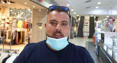 الشاب محمد أمين بشير من سخنين: الكمامة هي المفتاح لعودة الحياة الطبيعية