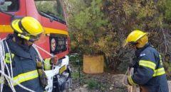 تعرّض رجل للغرق في الحديقة البيئية في هود هشارون