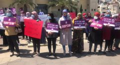 بعد إغلاق الحضانات بسبب فيروس الكورونا حاضنات يتظاهرن للمطالبة بحقوقهن في سخنين