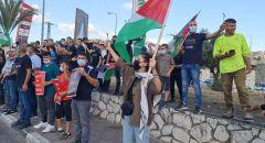 ام الفحم وحيفا في مظاهرة تضامنية نصرةً للاسرى