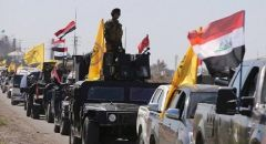 """العراق.. اسقاط طائرة مسيرة تابعة لـ""""داعش"""" من قبل الحشد الشعبي"""